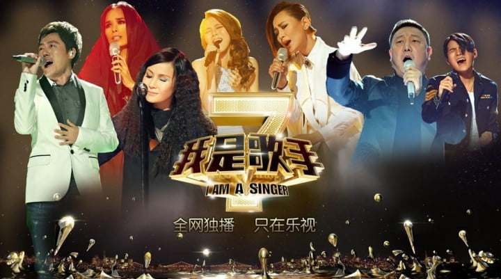 Popular Chinese talent show 'I'm a Singer'