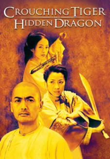 Crouching Tiger Poster