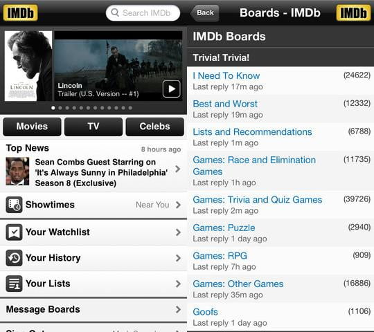 imdb screen home theater movies app