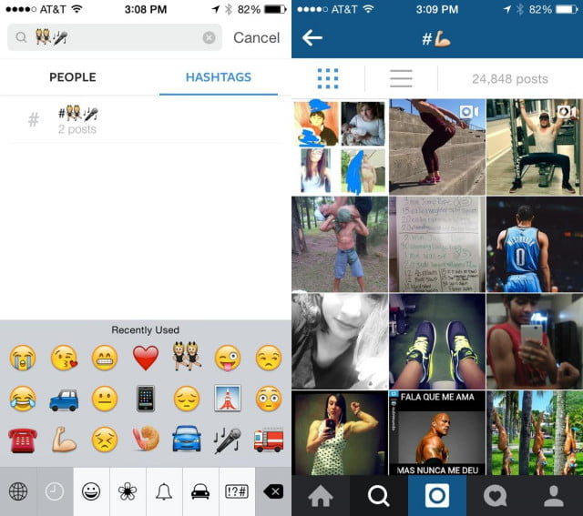 Instagram now supports emojis in hashtags. You can search for them using the Explore option.