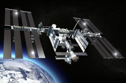 article international space station - photo #6