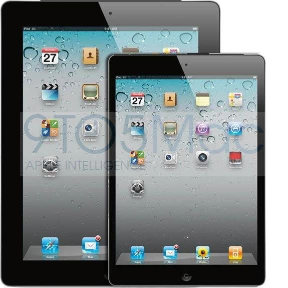 Is this Apple's iPad Mini?