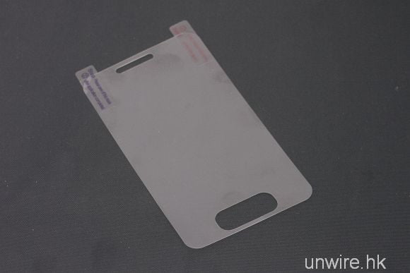 iphone-5-screen-protector-1