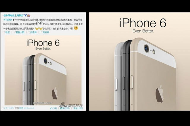 iphone  chinese telecom leak is a fake concept design china
