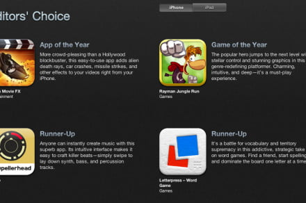 iphone apps 2012
