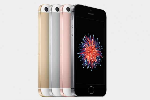 iphone se china pre order news picture