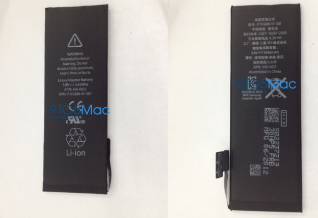This may be the iPhone 5 battery