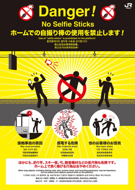 japan railways selfie stick ban