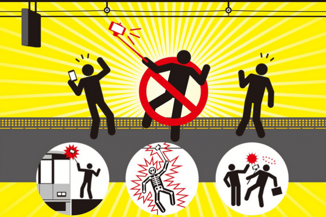 forget museums train services are now banning the selfie stick japan trains  ban