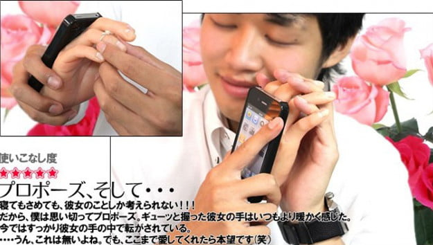 Japanese-Hand-iPhone-Case-2
