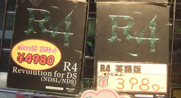Japanese R4 cart sales