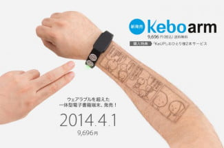 KeboArm April Fool