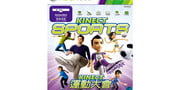 motionsports review kinect sports cover art