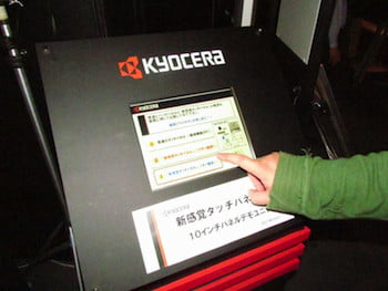 Kyocera touchscreen