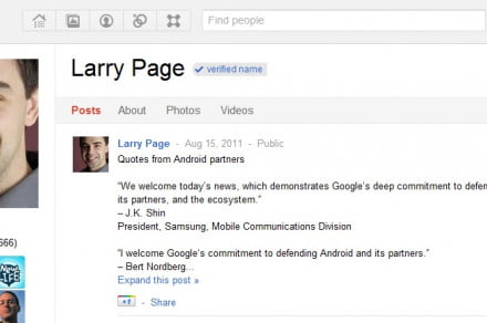 larry page google+ profile