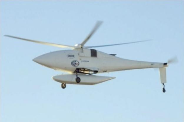 Latest-US-military-drone-features-1.8 gigapixel camera