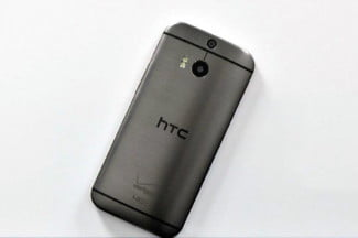 Leaked Verizon All New HTC One