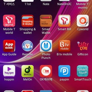 LG-G-Flex-screenshot-9