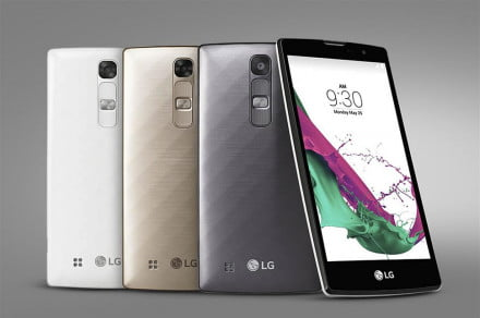 lg-g4-giveaway-feature