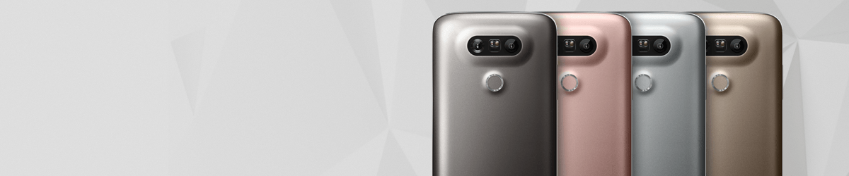 Win an LG G5! One of the hottest smartphones we've seen this year