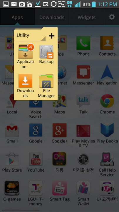 lg optimus g pro review screenshot apps