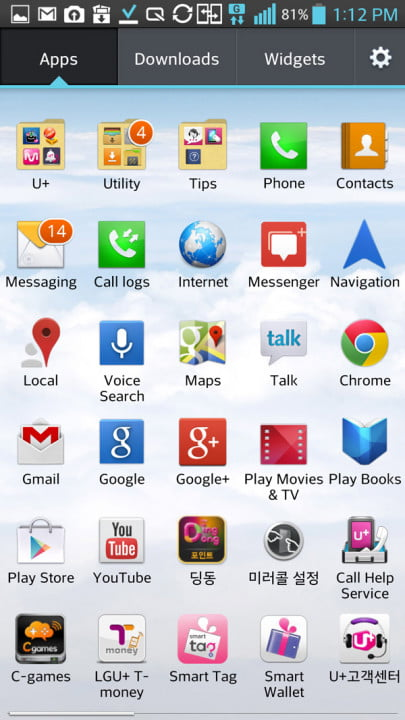 lg optimus g pro review screenshot apps main