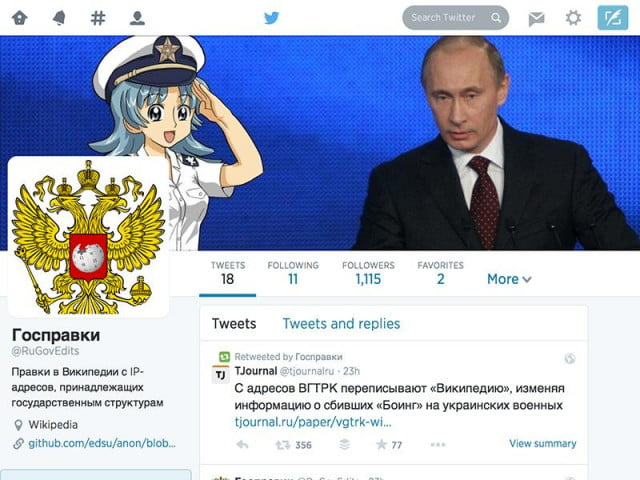 tweetbot catches russia making edits flight mh  wikipedia entry