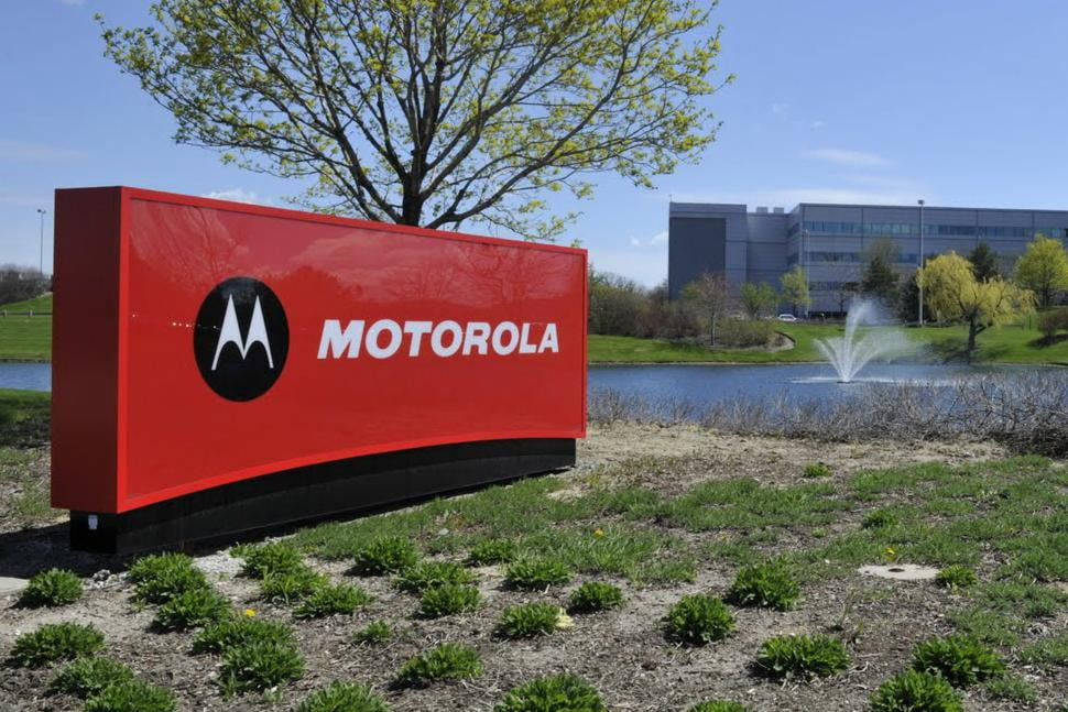 motorola-headquarters
