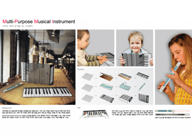 multi-purpose-musical-instrument