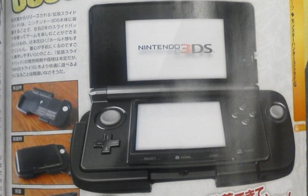 nintendo-3ds-cradle-add-on-famitsu