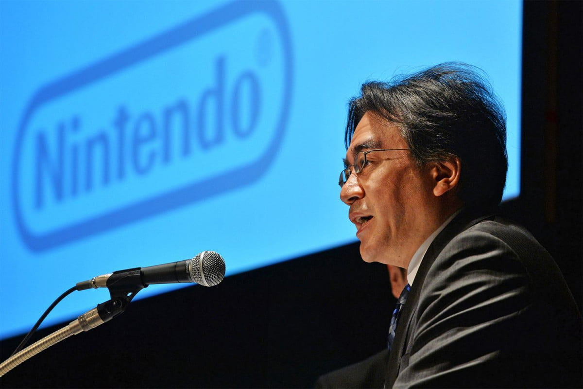nintendos top secret nx gaming machine aims for a brand new concept nintendo satoru iwata