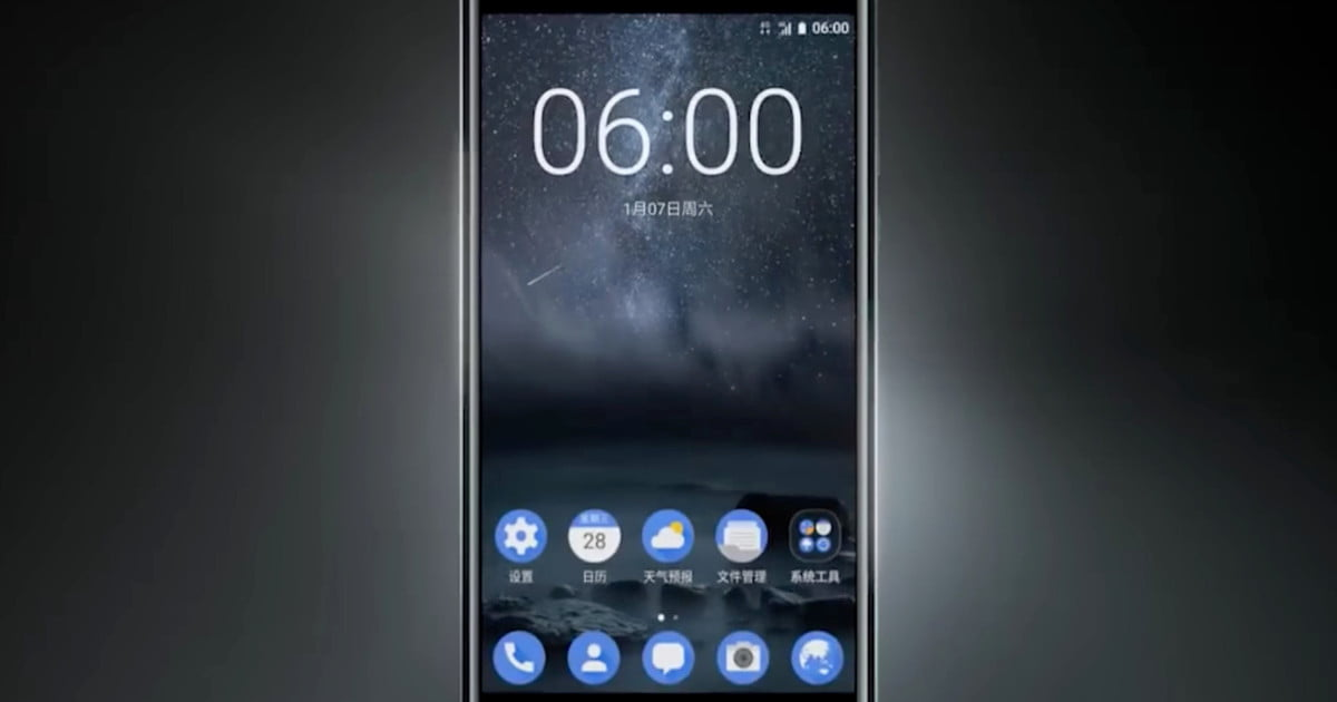 Nokia Launches The Nokia 6 - It's First Big Android Smartphone
