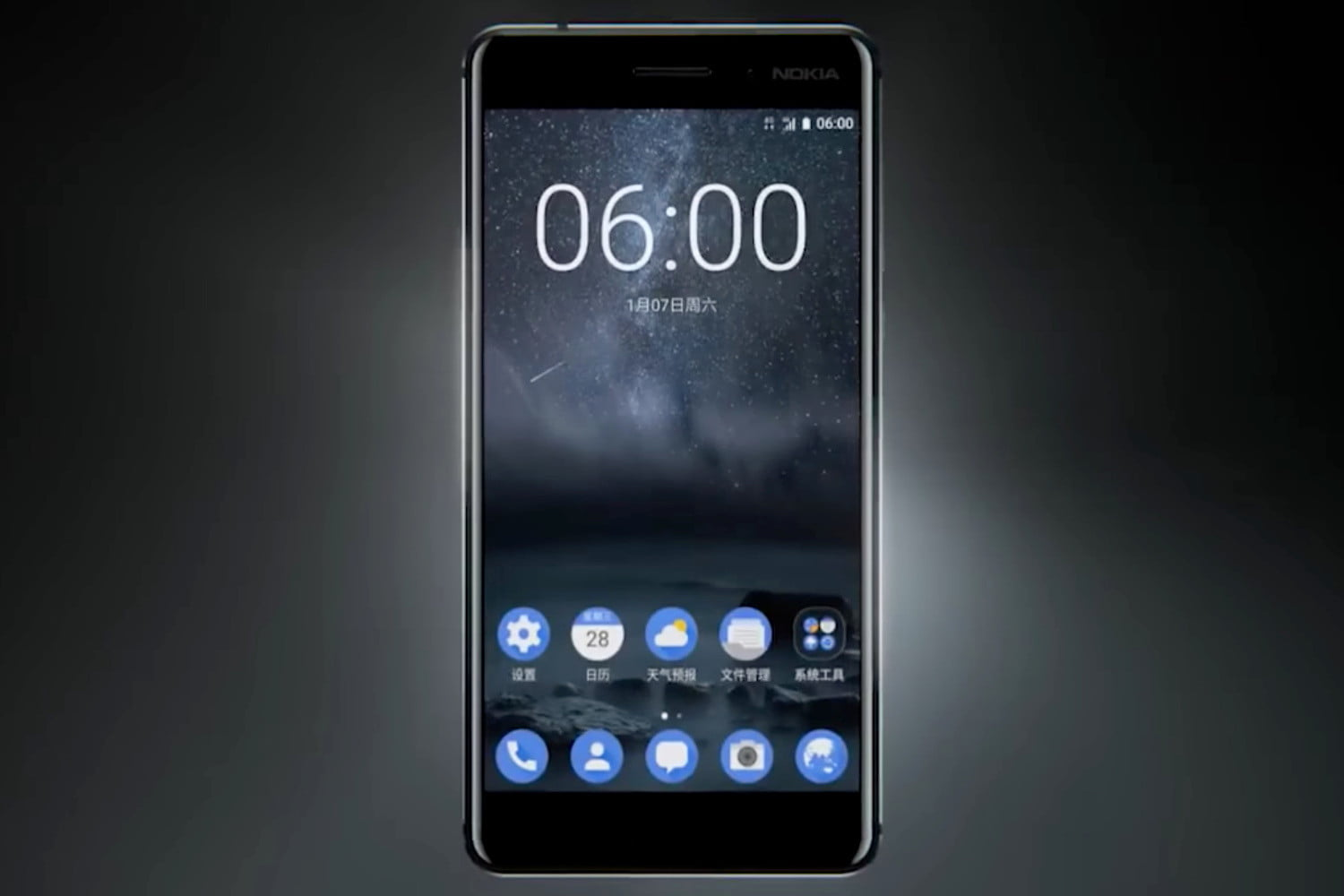 Phone Latest Android Phone Version nokia android phones 2017 news rumors release specs digital unfortunately its not all good the device comes with a somewhat disappointing qualcomm snapdragon 430 and it
