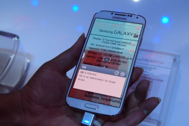 Galaxy S4 optical reader