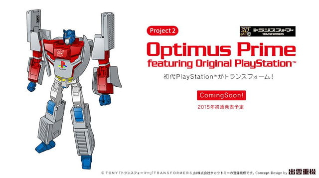 playstation optimus prime rollout next year japan edition