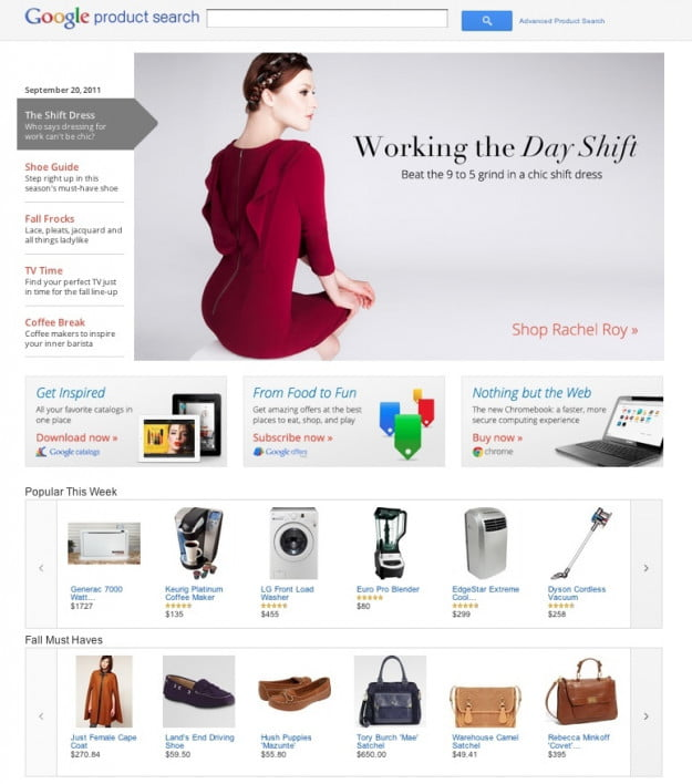ProductSearchHomepage