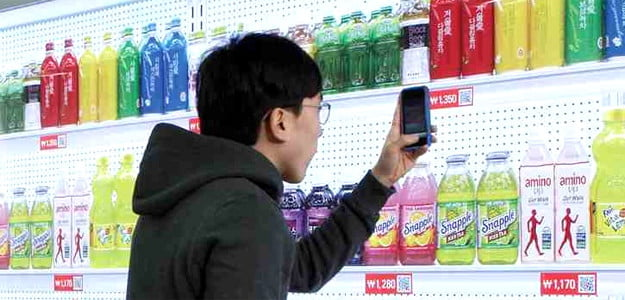 qr shopping mobile smartphone store
