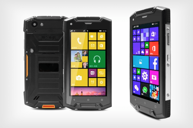 rmq  windows mobile android