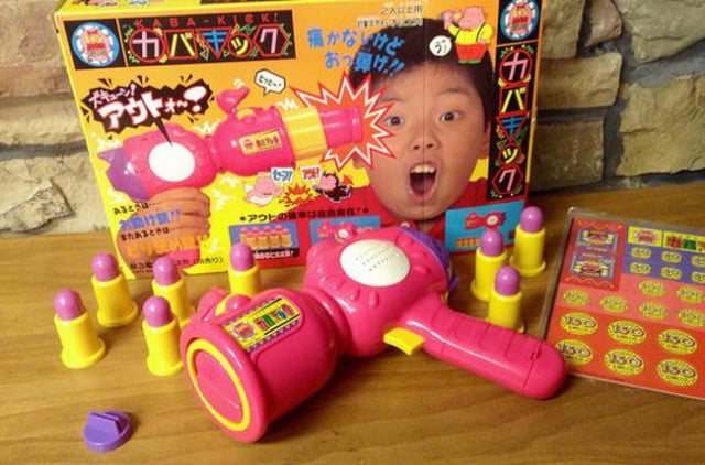 Japanese Toy Manufacturers : The weirdest japanese toys digital trends