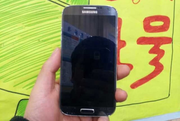 S4 image front
