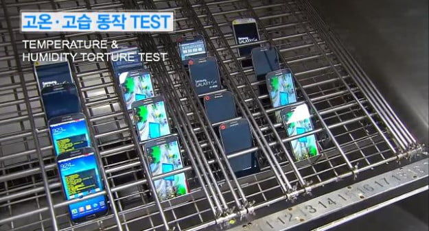 s4 temperature test