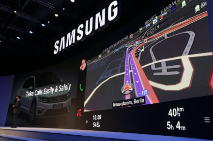 Samsung's new Car Mode syncs