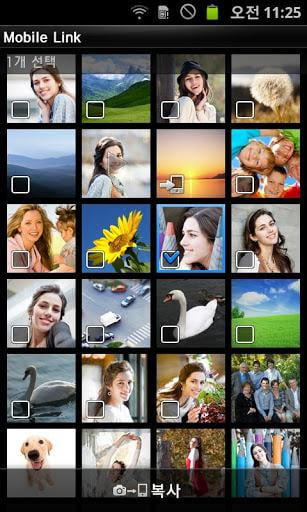 tested apps that turn your smartphone into a photo assistant samsung mobile link app ss