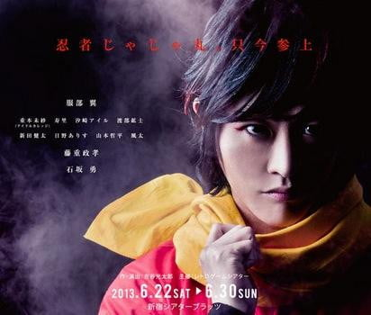 Screen shot 2013-06-02 at 11.55.03 AM