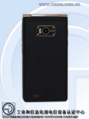 settle one  p display phone can two gionee w