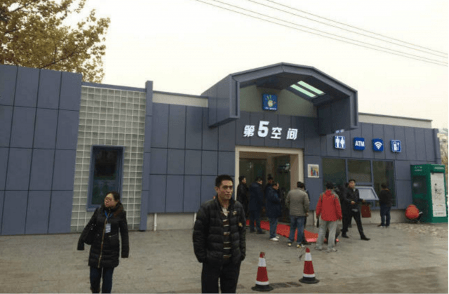 china unveils high tech fifth space toilets screen shot  at am