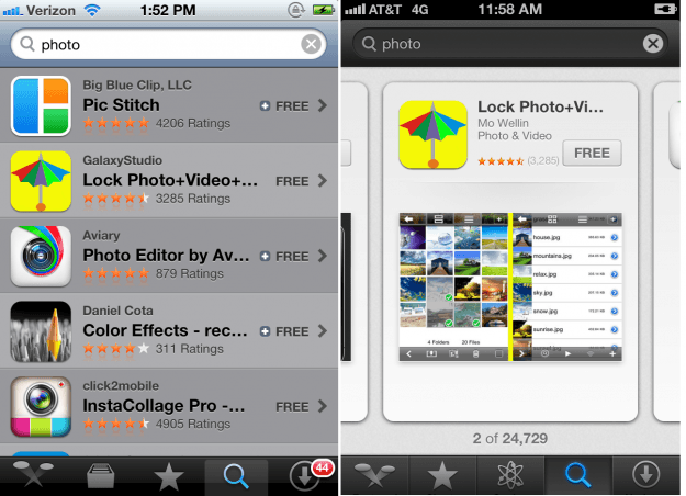 app store new search