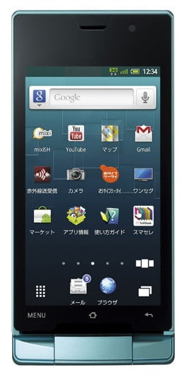 sharp-aquios-clamshell-android-reversed