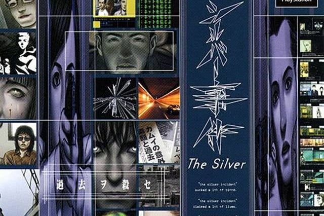suda  s the silver case gets localized pc release this year silvercase header