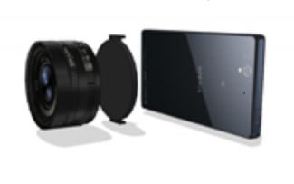"The only image of the rumored Sony ""lens camera"" from Sony Alpha Rumors."